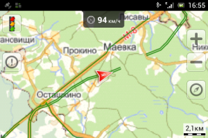 Screenshot_2013-02-01-16-55-25