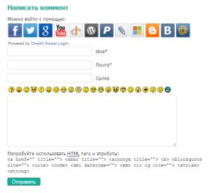 oderihino.ru_comment