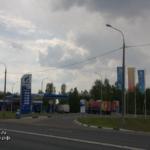 АЗС Газпромнефть №9