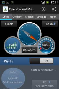 Screenshot_2013-04-13-12-11-39