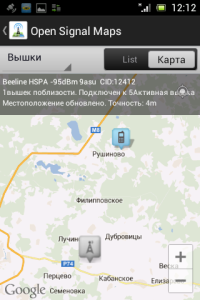 Screenshot_2013-04-13-12-12-37