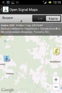 Screenshot_2013-04-13-12-15-22