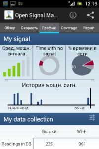 Screenshot_2013-04-13-12-19-26