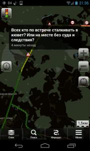 Screenshot_2013-11-10-21-36-11