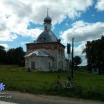 Веломаршрут: Одерихино — Берендеево