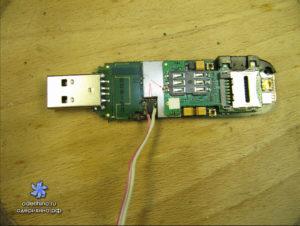 Huawei_E355_repair1