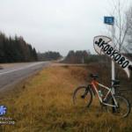 Веломаршрут: Одерихино – Щипачево