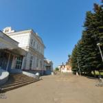 Место встречи — Александров