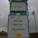 Трансформатор КТП-160