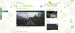 oderihino.ru_26112016