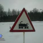 Инопланетный знак