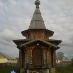 Веломаршрут: Одерихино – Бункер