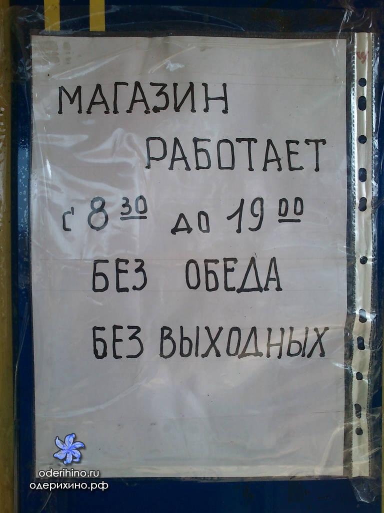 GAP_SK17_0853