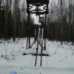 Лыжи: Одерихино – Бикань