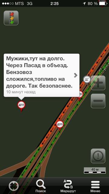 vslivka_2
