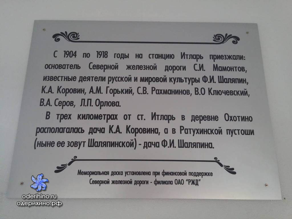 20150830_173207