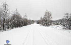 Въезд в Одерихино