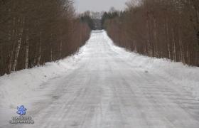 Дорога перед Одерихино