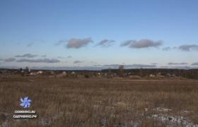 Вид с поля